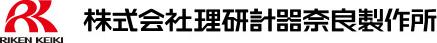 株式会社理研计器奈良制作所