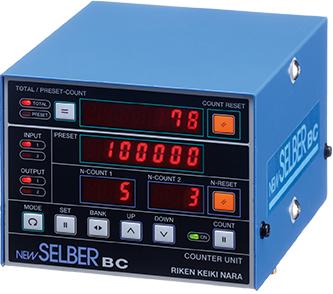 <span>NEW SELBER BC</span>RM-2902